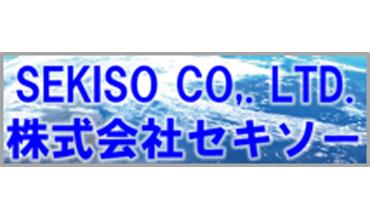 Logo - SEKISO